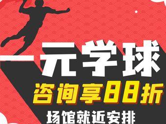 奥健广州体育羽毛球网球培训