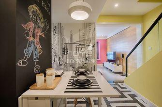 70平米一室一厅混搭风格餐厅图