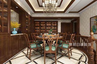 20万以上140平米复式新古典风格餐厅设计图