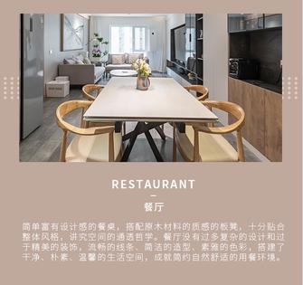 10-15万120平米三室一厅轻奢风格餐厅设计图