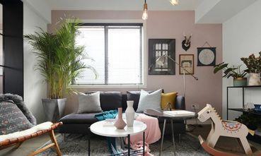 经济型70平米北欧风格客厅装修案例