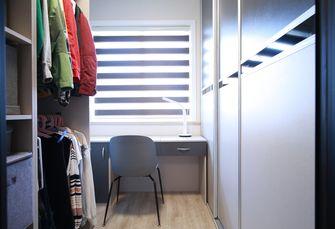 豪华型110平米三现代简约风格衣帽间效果图