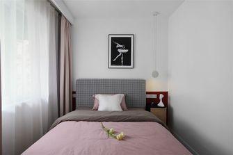 经济型70平米一室一厅北欧风格卧室图片大全