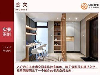 10-15万80平米三室三厅现代简约风格玄关图片大全