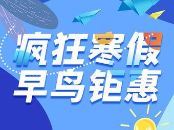 昂立STEM少儿编程科学实验乐高思维训练(厦门蔡塘广场学习中心)