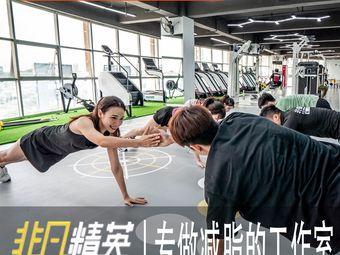 非凡精英健身工作室(盛景店)