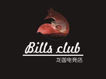 BILLS CLUB精酿剧本狼人杀(这有山店)