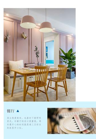豪华型110平米三室一厅北欧风格餐厅图片