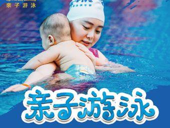 海帆親子游泳俱樂部(旗艦店)