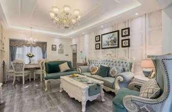 100平米四室两厅欧式风格客厅欣赏图