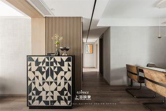 20万以上130平米三室两厅混搭风格玄关设计图