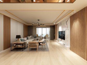 经济型140平米四室一厅现代简约风格客厅装修效果图