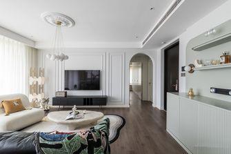 豪华型110平米三室三厅法式风格客厅图片大全