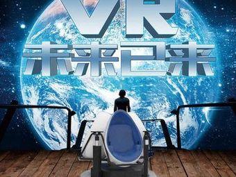 VR联盟·VR虚拟现实体验馆