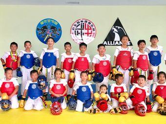 武生ITF跆拳道自由搏击巴西柔术俱乐部