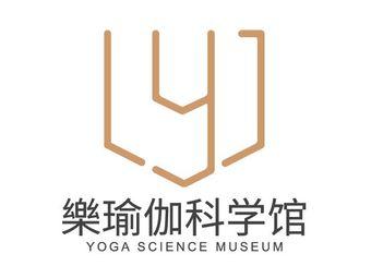 YUE·YOGA樂瑜伽(蓝湖郡商业街店)