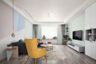 富裕型130平米三北欧风格客厅设计图