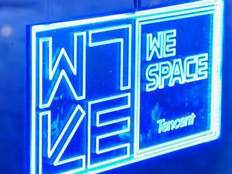腾讯WeSpace