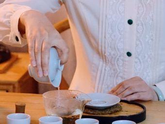 洁沁堂茶艺培训
