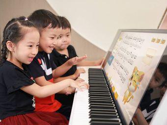 Find 智慧钢琴学院(悦海新天地校区)