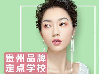 曹琼尚层化妆美容美发美甲纹绣学校