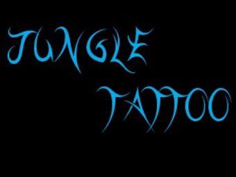 Jungle 刺青(万达店)