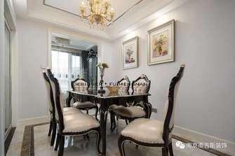 经济型130平米四室两厅欧式风格餐厅图片