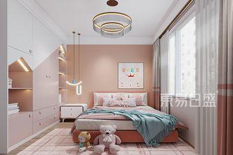 20万以上130平米四现代简约风格青少年房装修效果图