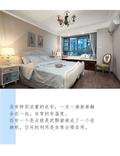 富裕型70平米美式风格卧室欣赏图