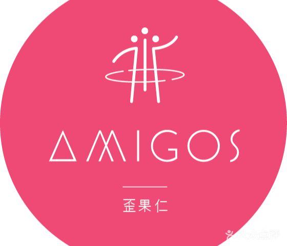 amigos西班牙语培训(东山口店)