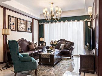 20万以上130平米三美式风格客厅装修案例