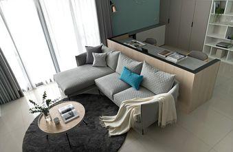 10-15万90平米三室两厅现代简约风格餐厅装修效果图