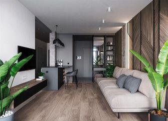 经济型80平米北欧风格客厅欣赏图