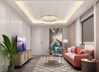 经济型110平米三室两厅法式风格客厅图片大全