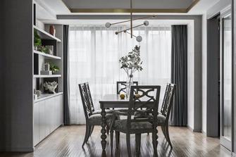 15-20万140平米四室一厅混搭风格餐厅图