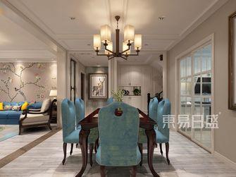 20万以上140平米复式美式风格餐厅装修效果图