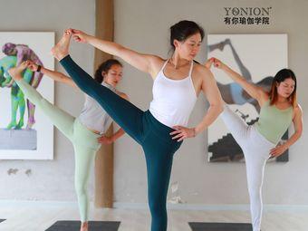 无界瑜伽YONION瑜伽学院