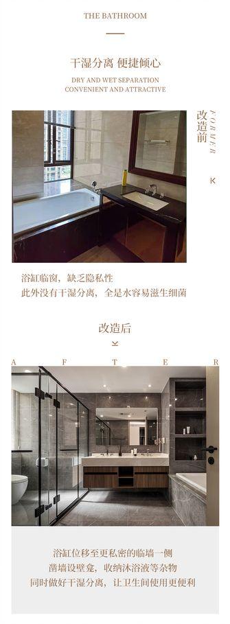 140平米四室两厅轻奢风格卫生间设计图