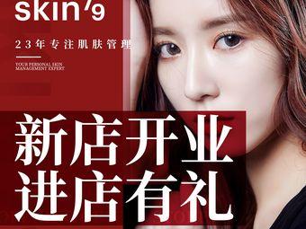 skin79皮肤管理中心(万达中心店)