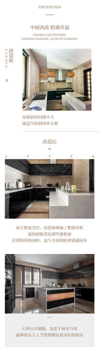 140平米四室两厅轻奢风格厨房图片大全