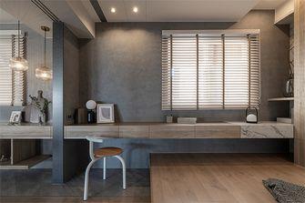 富裕型140平米四室两厅混搭风格书房装修案例