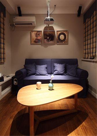 豪华型120平米三室一厅北欧风格影音室装修效果图