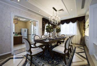 10-15万140平米复式欧式风格餐厅设计图