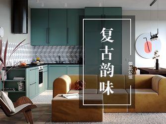 富裕型100平米三室两厅混搭风格客厅图