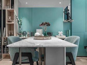 10-15万80平米复式现代简约风格餐厅装修效果图