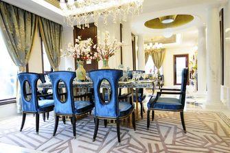 豪华型140平米四室两厅新古典风格餐厅图片