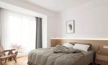 经济型80平米地中海风格卧室装修案例
