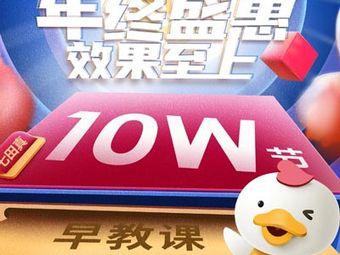 七田真早期教育(5050购物中心)