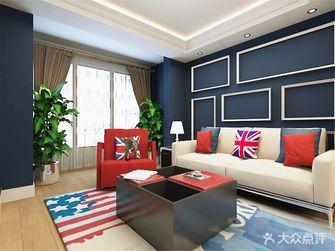5-10万80平米英伦风格客厅欣赏图