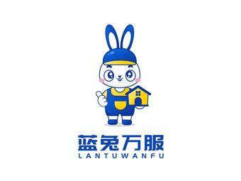 蓝兔万服家电清洗